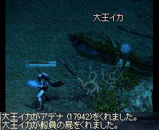 b0074571_18551043.jpg