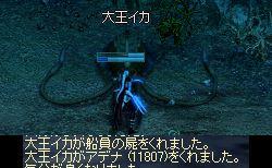 b0074571_18551499.jpg