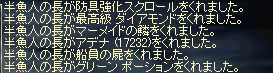 b0074571_18552668.jpg