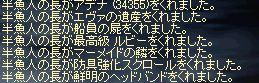 b0074571_18553052.jpg