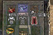 b0074571_18554262.jpg