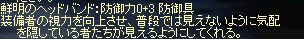 b0074571_18555098.jpg
