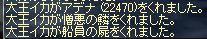 b0074571_18555922.jpg