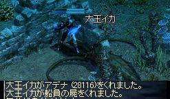 b0074571_18561135.jpg