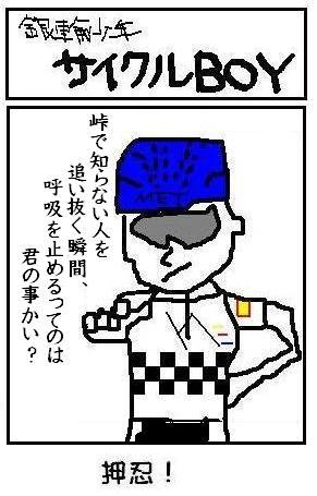 a0057475_18402693.jpg