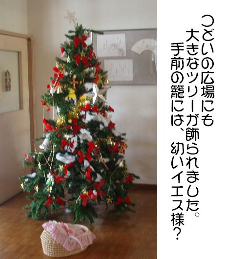 f0101679_17552671.jpg