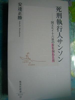 b0011584_20535966.jpg