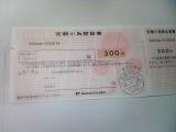 b0055385_1603255.jpg