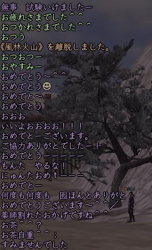 b0052588_23562067.jpg