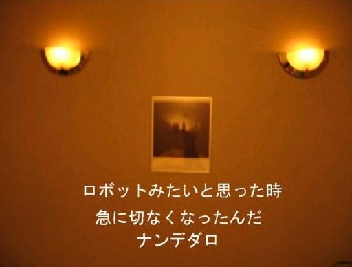 f0156895_22571296.jpg