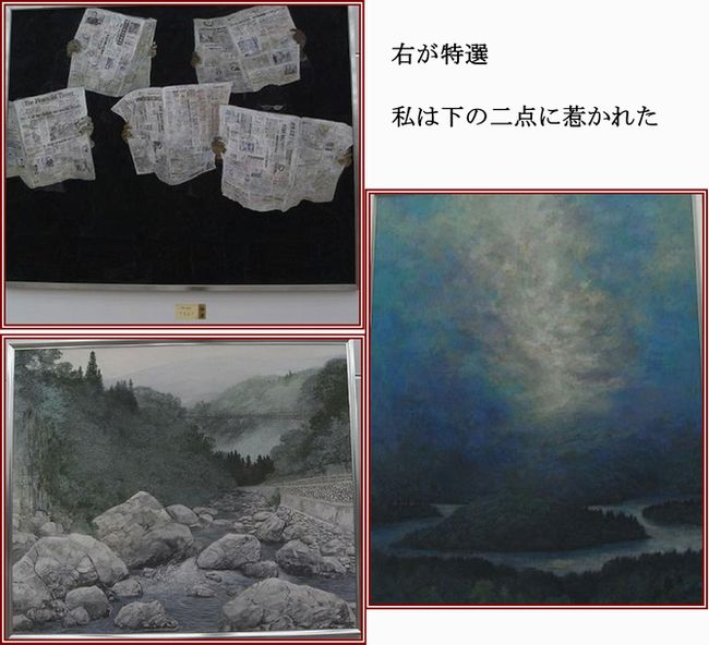 d0028304_1982743.jpg
