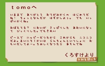 e0080406_9463257.jpg