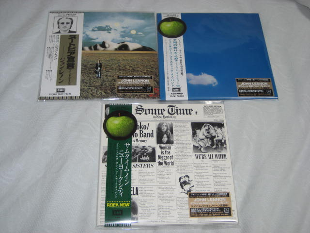 JOHN LENNON 紙ジャケット・コレクション第1弾_b0042308_21491849.jpg