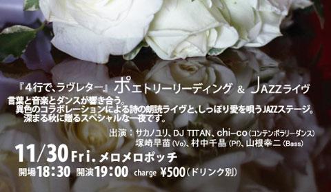 b0064008_011873.jpg