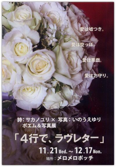 b0064008_036262.jpg