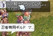b0098610_0175812.jpg