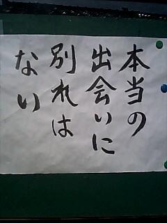 b0061413_22342328.jpg