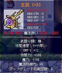 f0048418_1913548.jpg