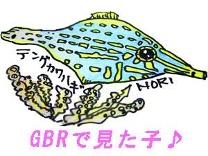b0044726_1025881.jpg