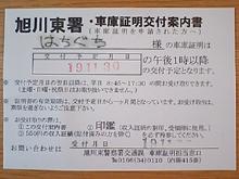 f0126131_21485220.jpg