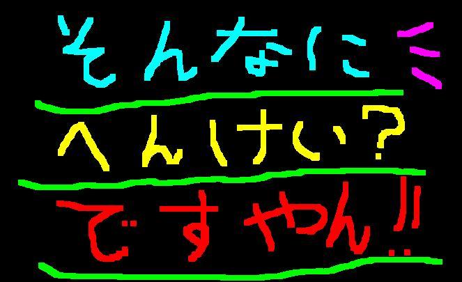 f0056935_21453073.jpg