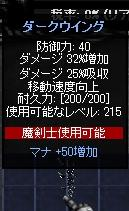 c0143238_230329.jpg