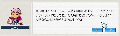 f0075439_2340451.jpg