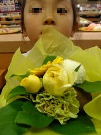 HAPPY BIRTHDAY_c0118352_1013357.jpg