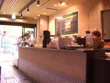 大須のカフェ_d0129766_16221073.jpg