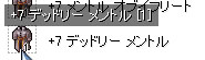 a0019167_23373272.jpg