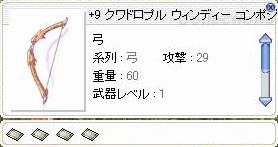 b0105167_024219.jpg