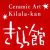 今秋完成した長谷川商店にて、陶器の展示会を開催します。_f0088873_12373114.jpg
