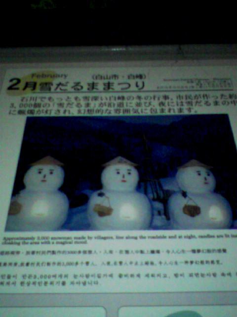 f0136780_1644479.jpg