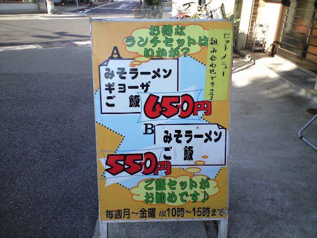 f0051283_2010328.jpg