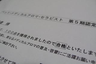 f0032184_22145077.jpg
