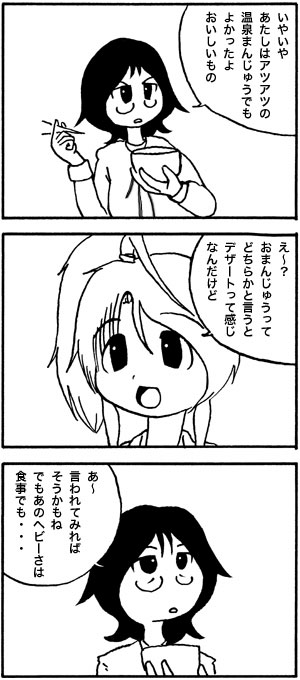 c0086788_345387.jpg