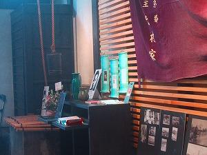 あの頃、中也のいた京都展_c0146389_102736.jpg