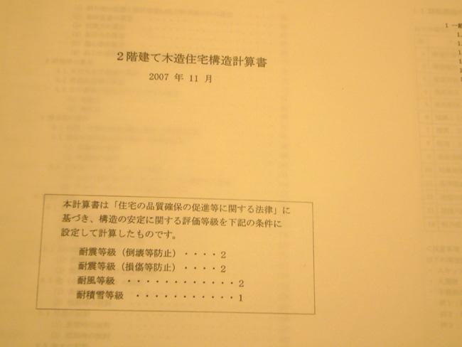 f0150893_22132759.jpg