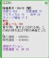 f0101894_1464045.jpg