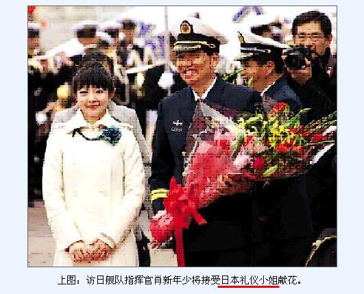 中国国内の海軍軍艦訪日に関する報道 数量多くミスもあり_d0027795_16374497.jpg