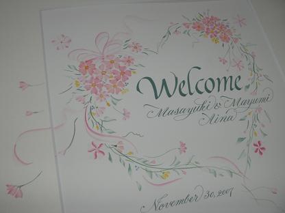 今日は3人の結婚式♪_b0105897_1985377.jpg