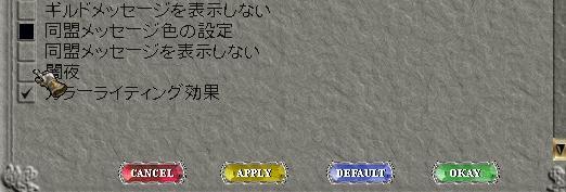 e0068900_19304157.jpg