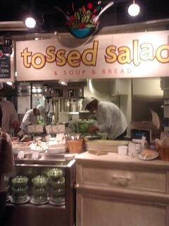 てっとりばやく、お野菜チャージがしたい!そんなとき駆け込むTossed Salad_f0094800_1762380.jpg