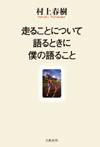 b0103101_11412258.jpg