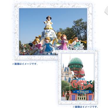 ディズニーファンの超!TDLのクリスマス企画!?☆Byタマちゃん_e0102836_8531099.jpg