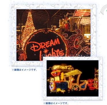 ディズニーファンの超!TDLのクリスマス企画!?☆Byタマちゃん_e0102836_858295.jpg