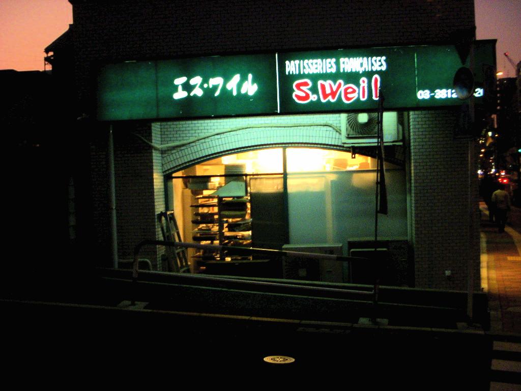 b0019140_14502052.jpg