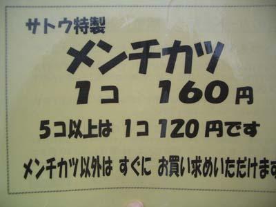 c0144340_1941738.jpg