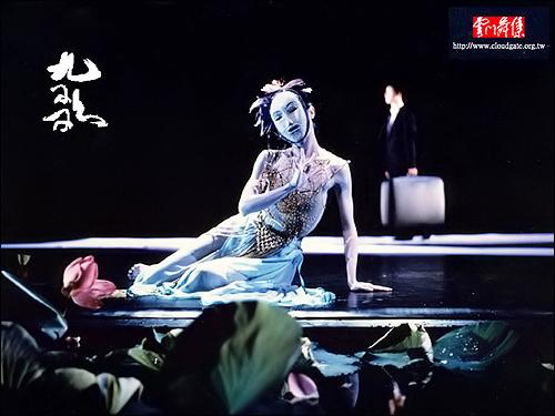 雲門舞集2007秋季公演《九歌》_c0073742_23172865.jpg