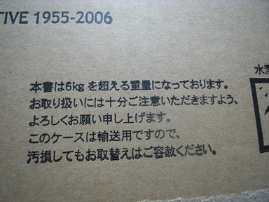 f0063645_15145383.jpg